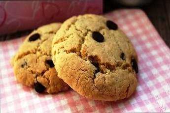 Galletas cookies americanas